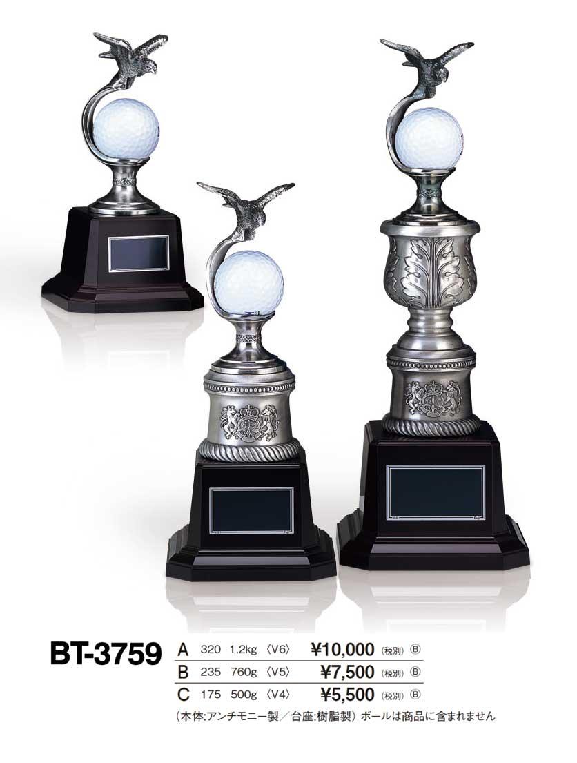 BT3759