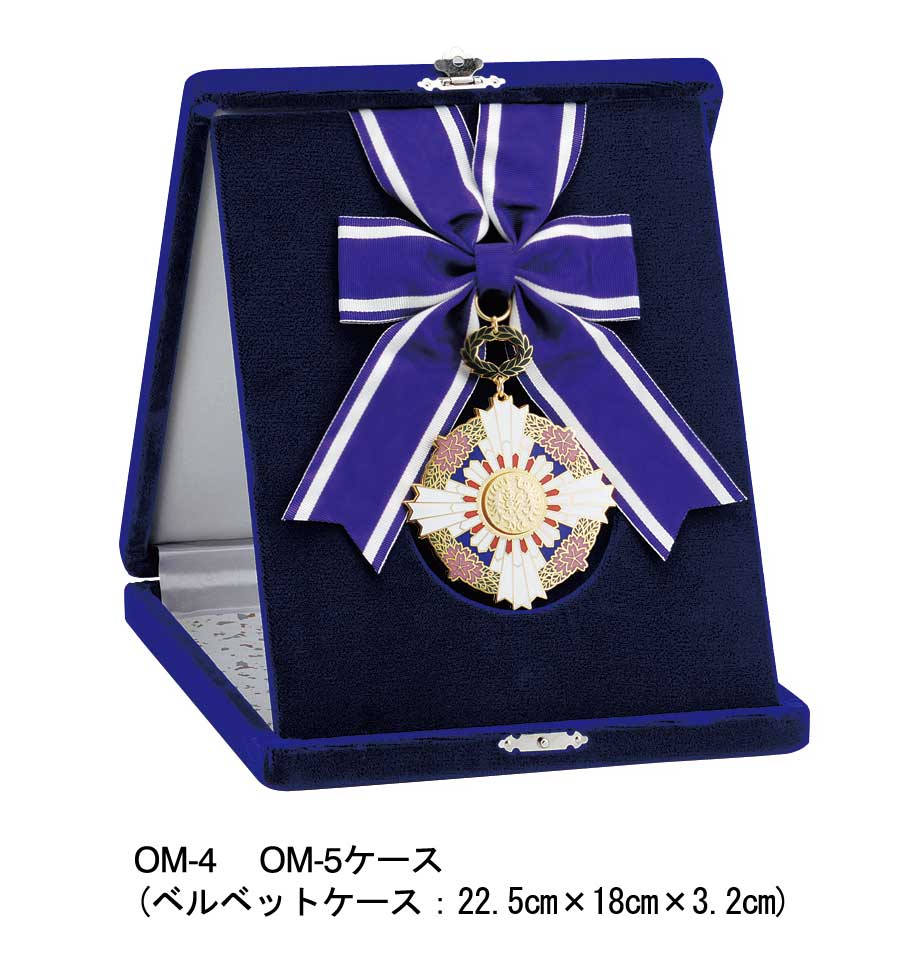 OM-4、OM-5専用ケース