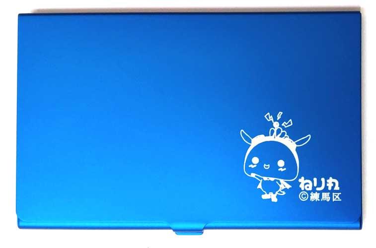 ねり丸アルミカードケース【ブルー】