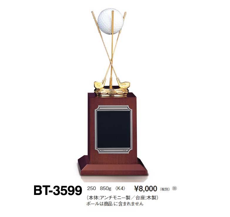 BT3599