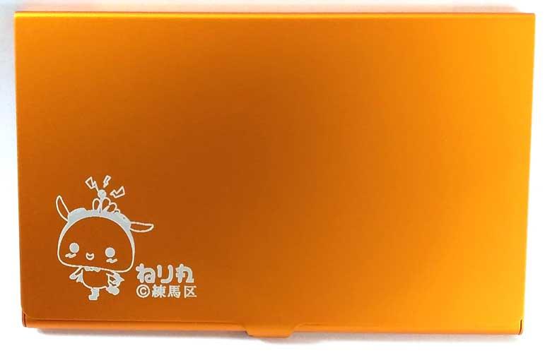 ねり丸アルミカードケース【ゴールド】