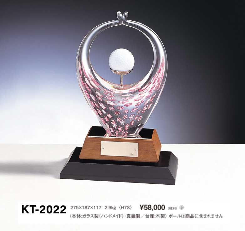 KT2022