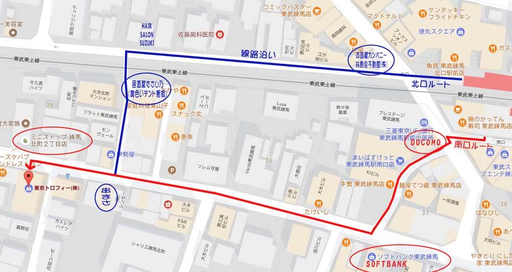 東京トロフィー株式会社 地図