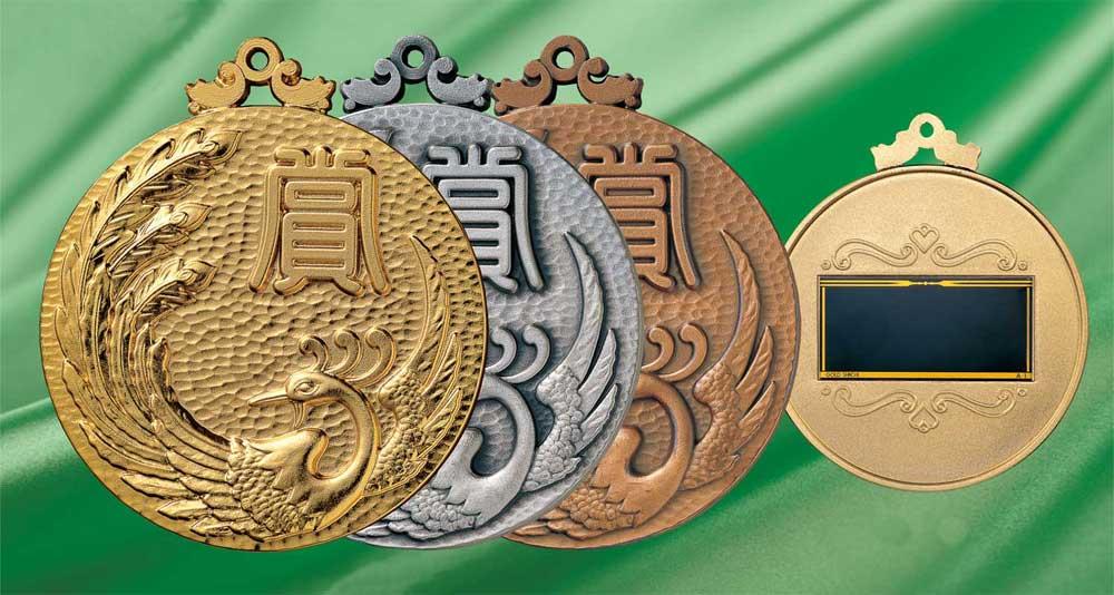 メダル メイン画像1