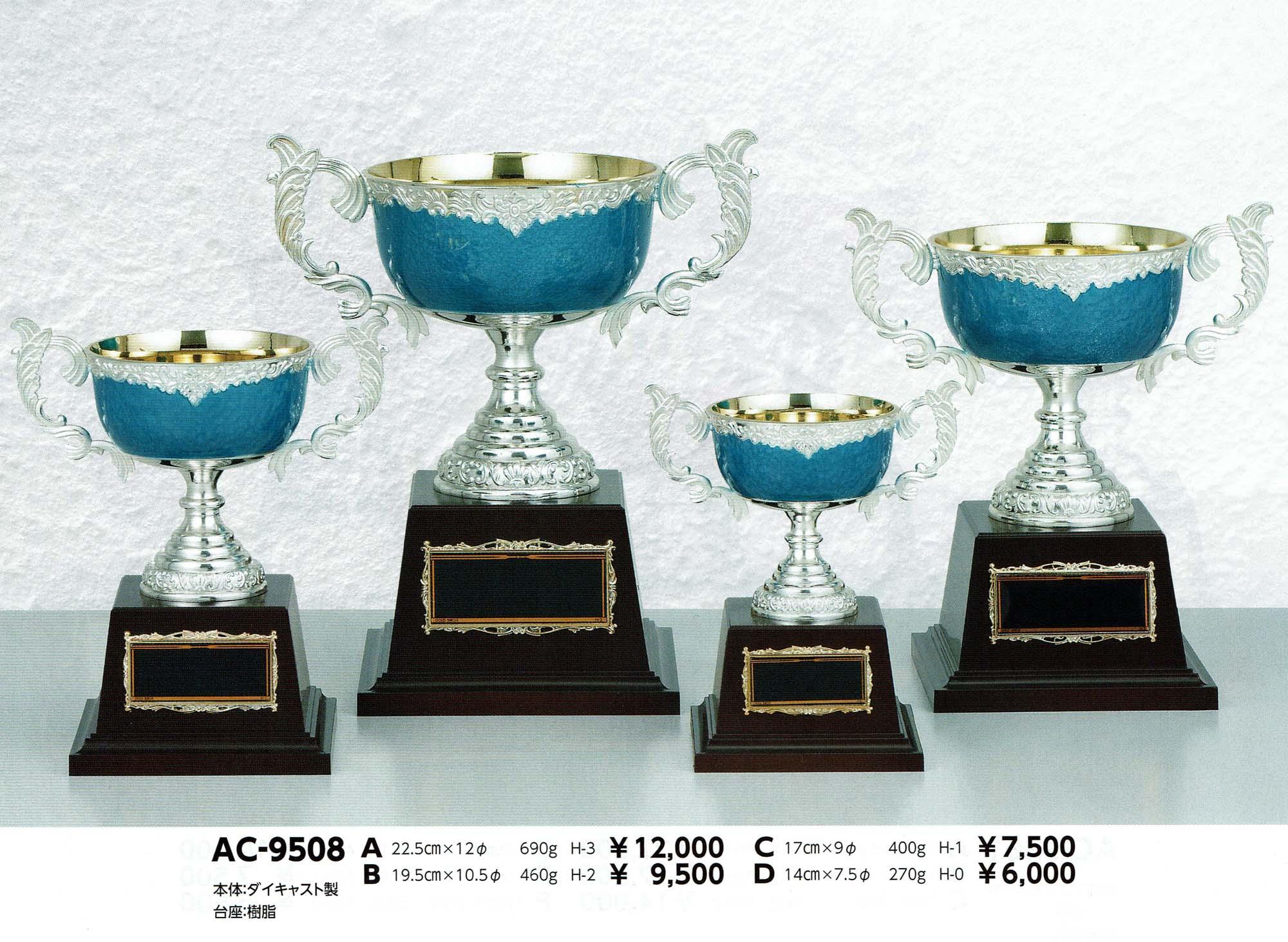 AC9508