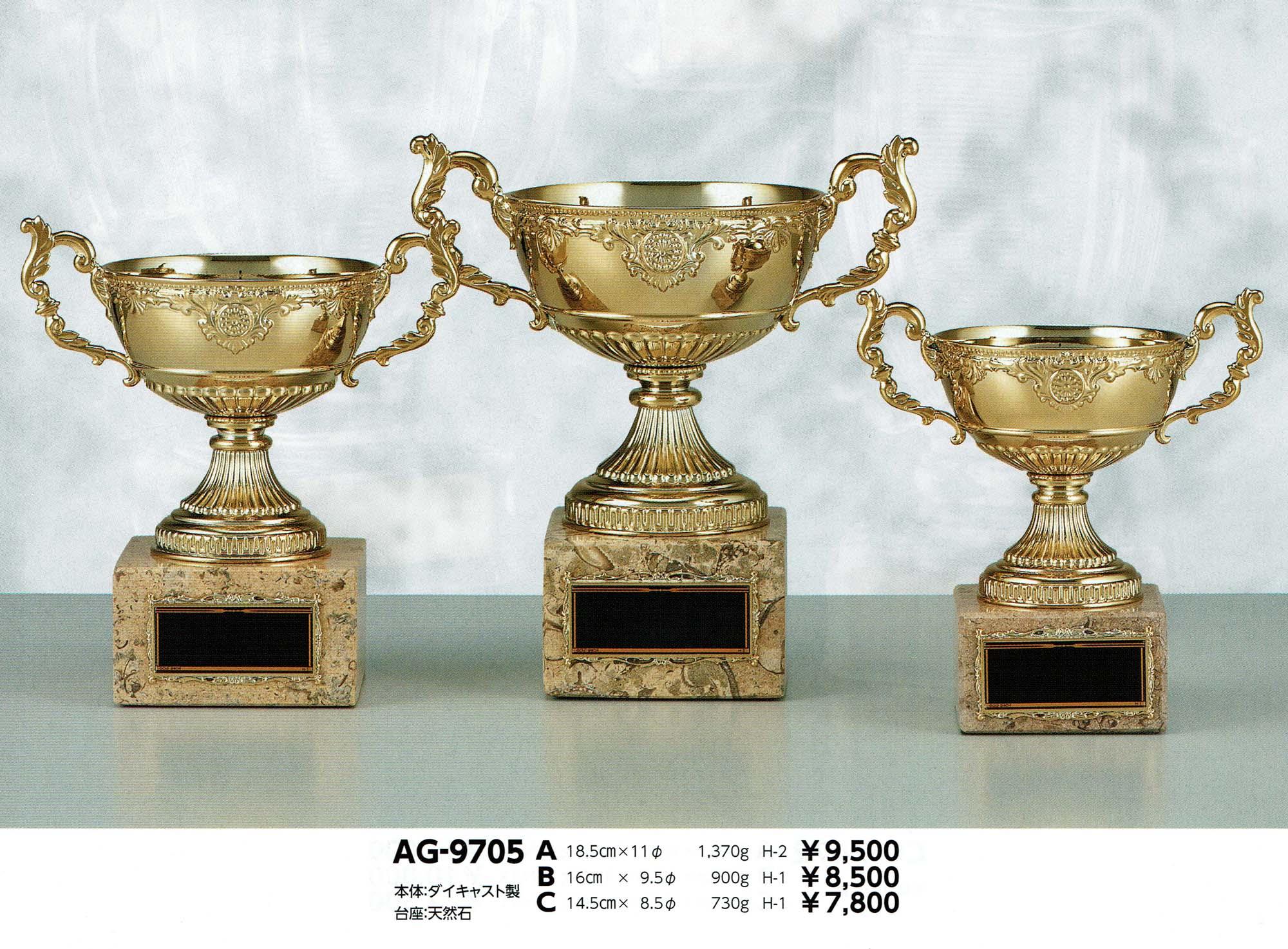 AG9705
