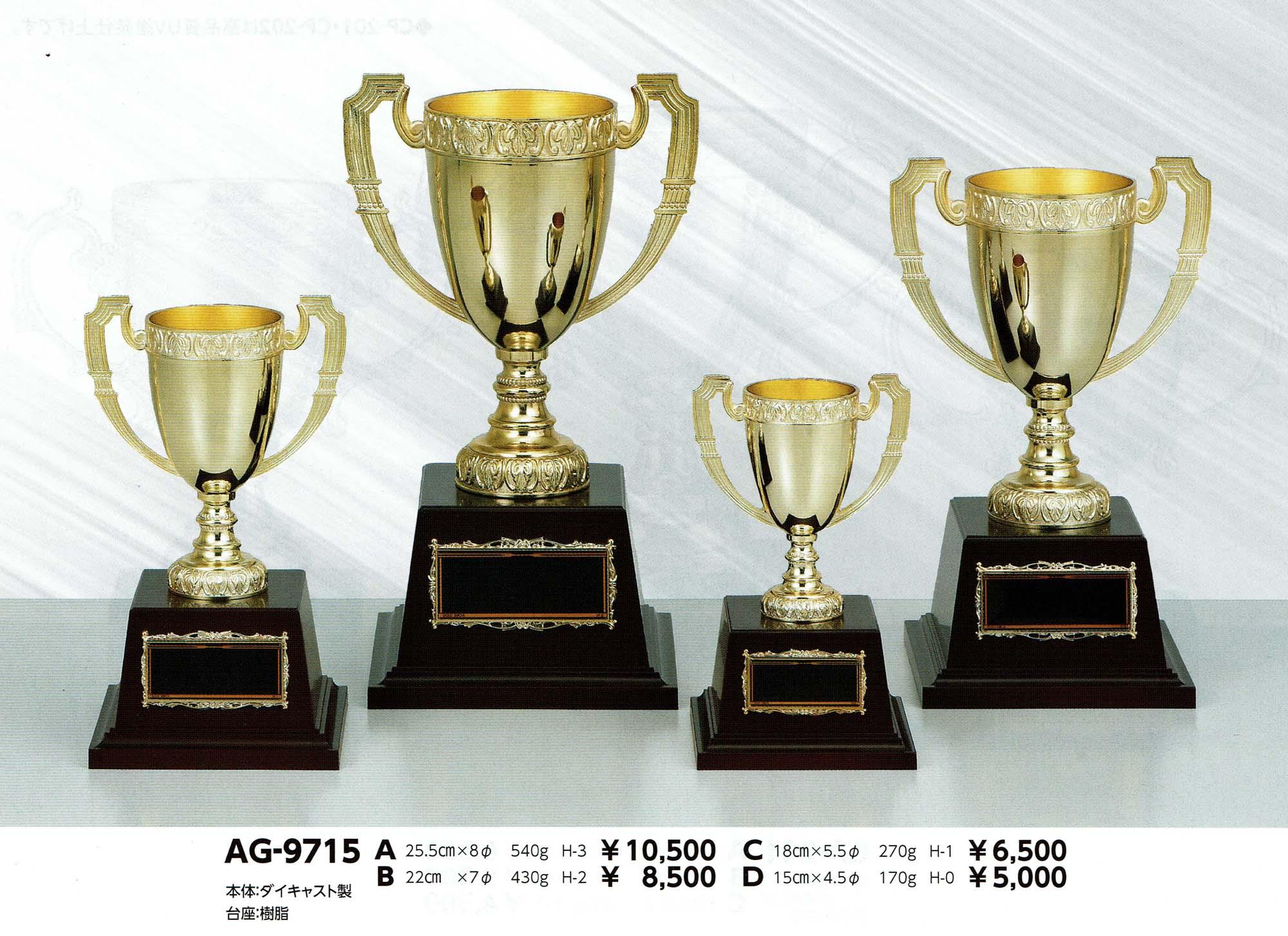 AG9715