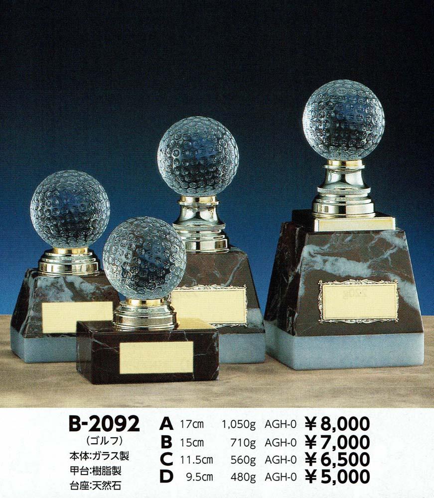 B2092
