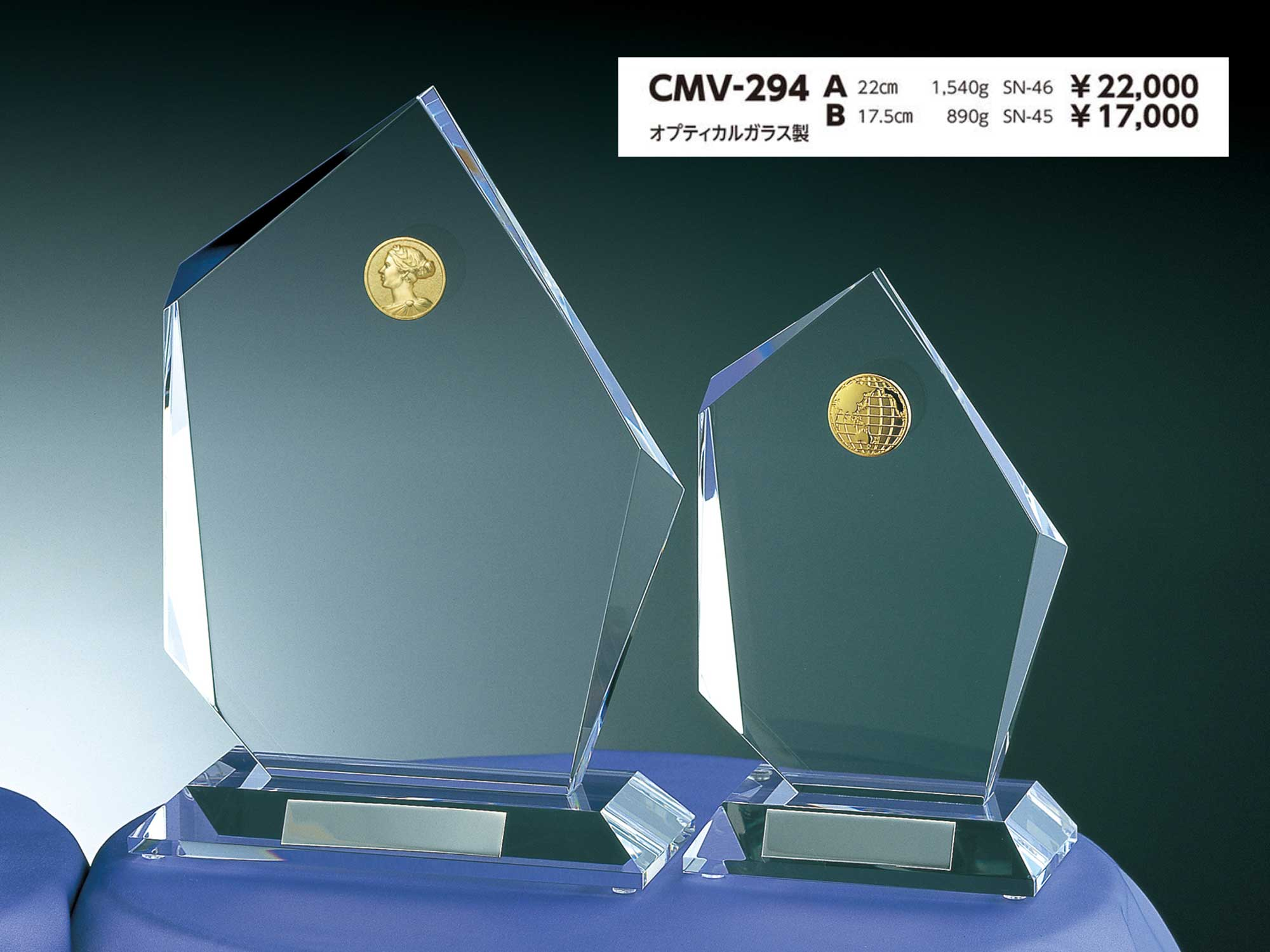 CMV294