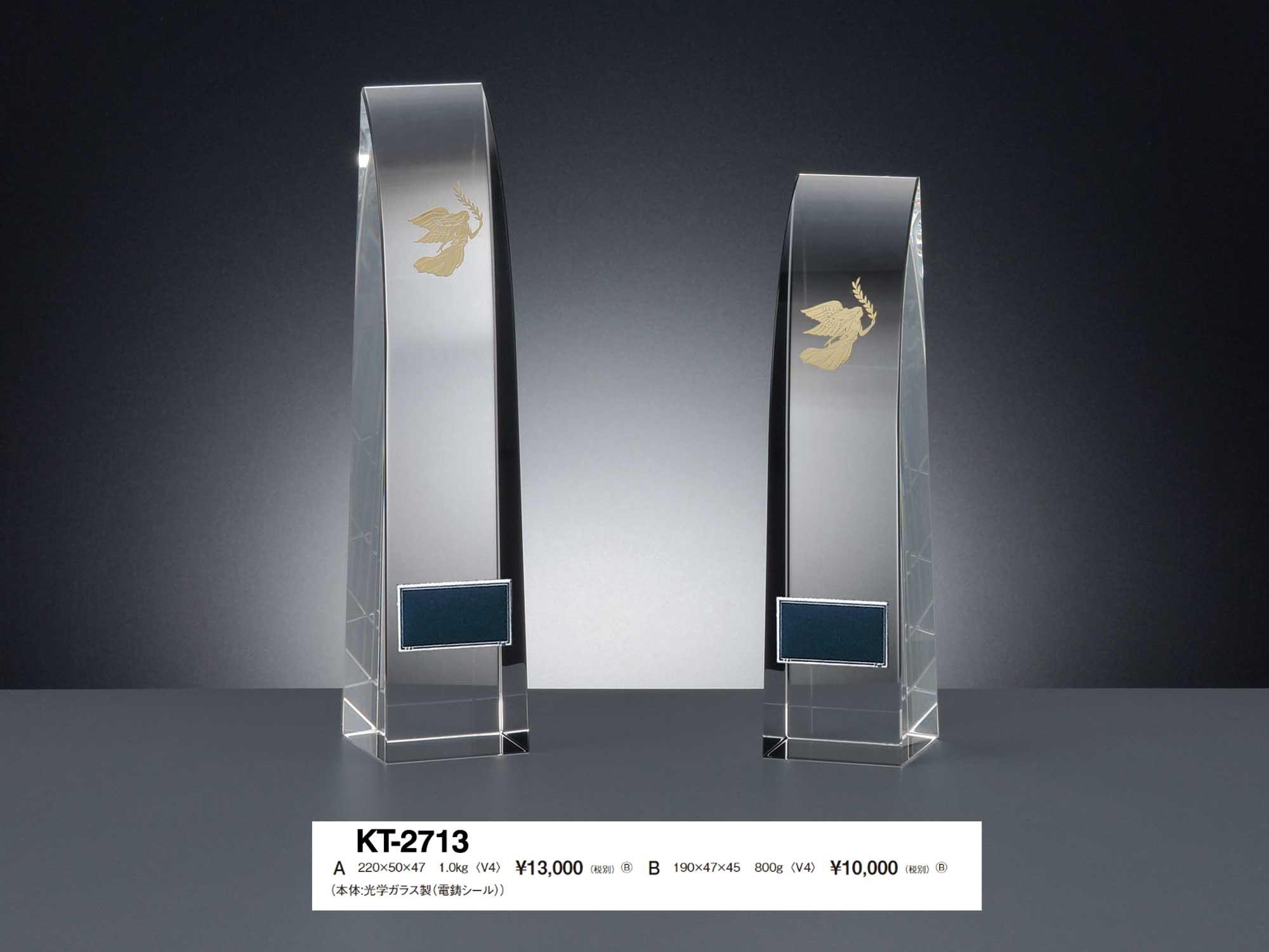 KT2713