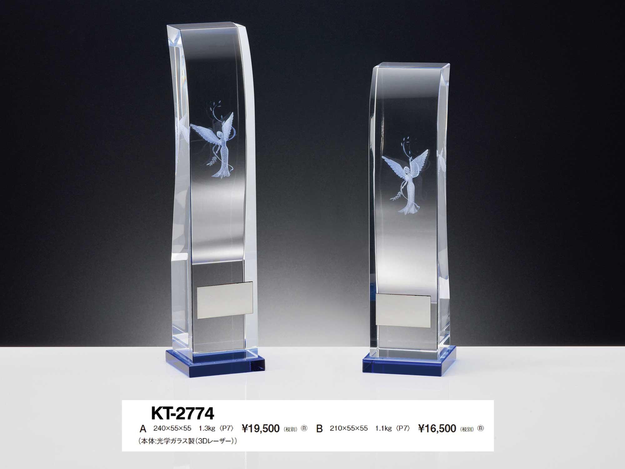 KT2774