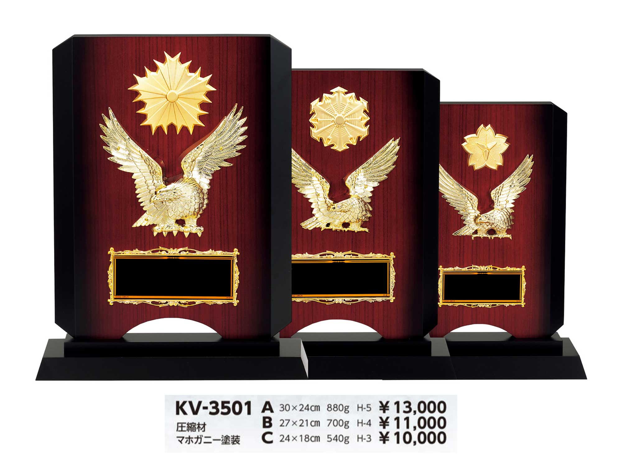 KV3501