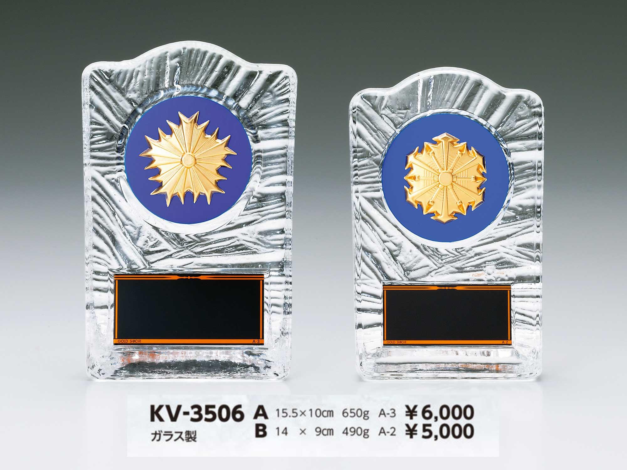 KV3506