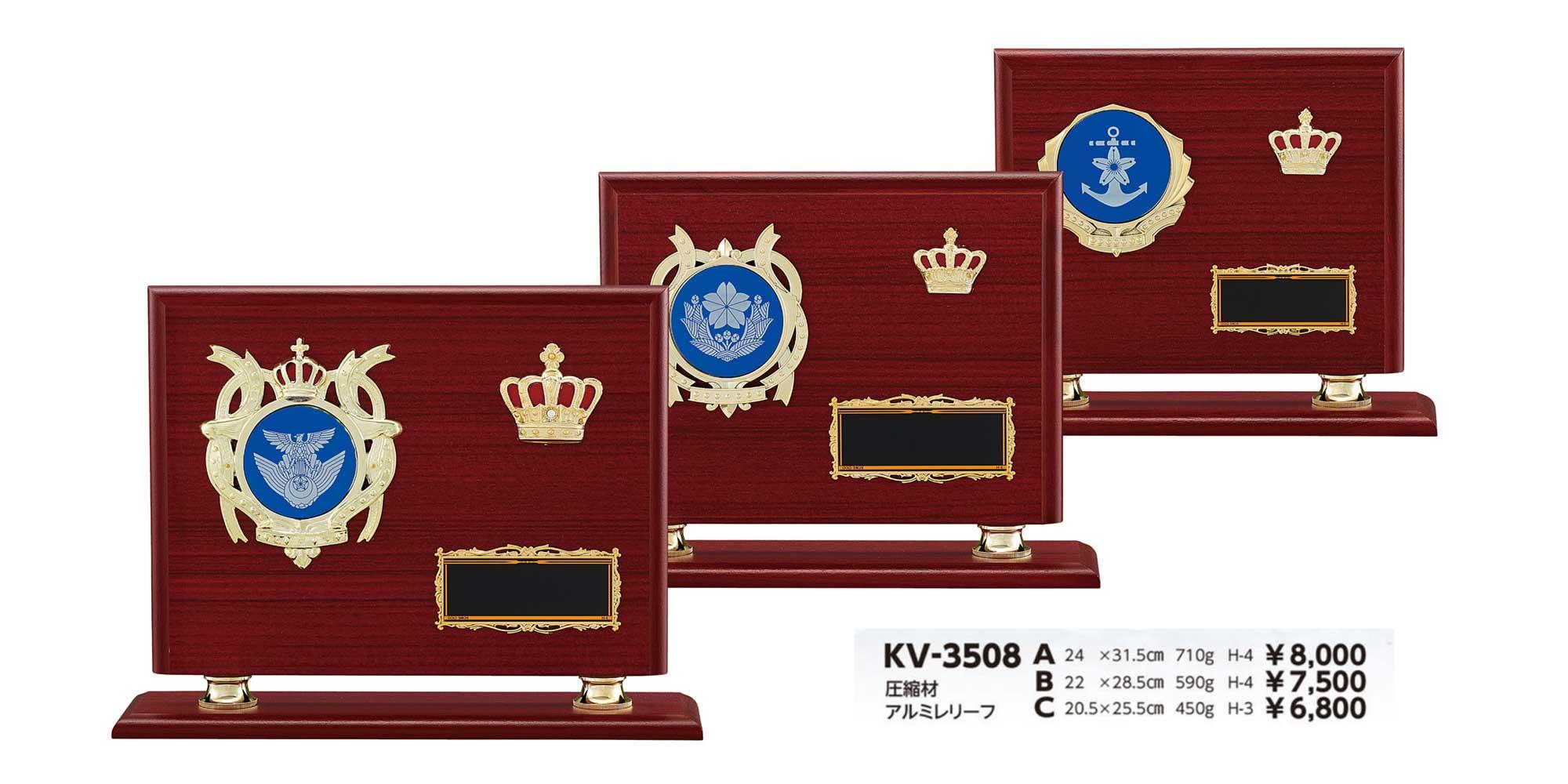 KV3508