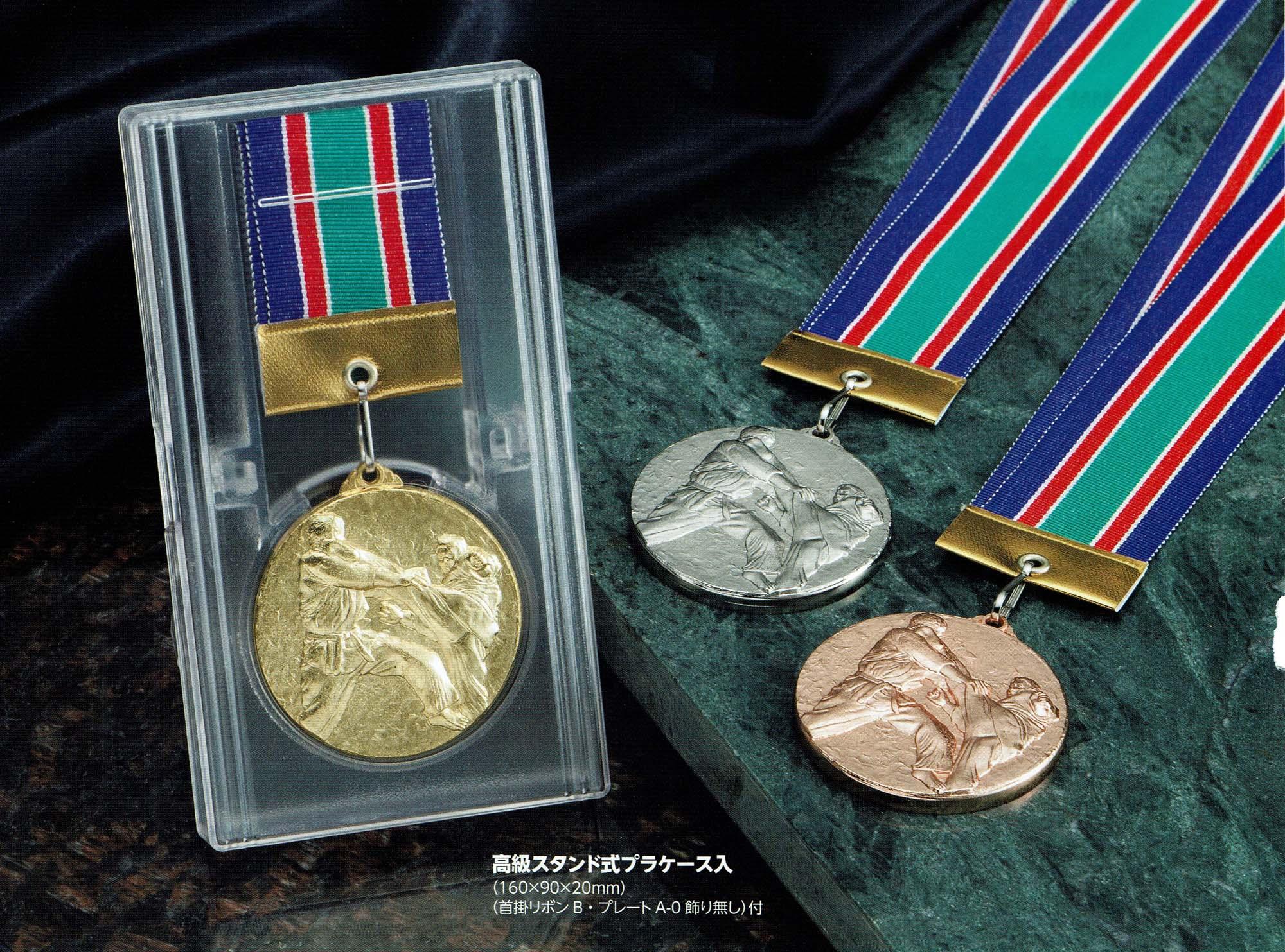 MLメダル 高級スタンド式プラケース入