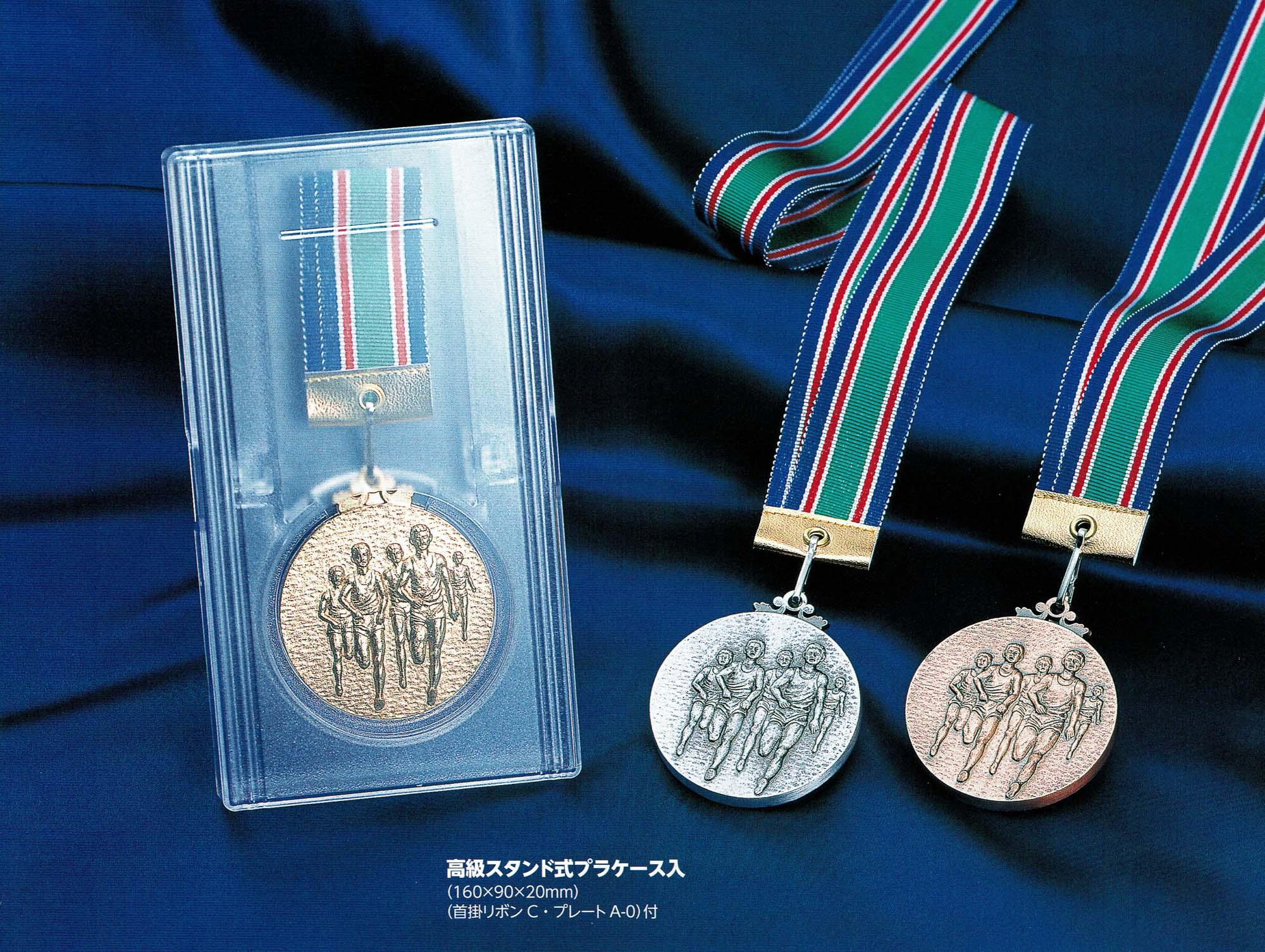 MSメダル 高級スタンド式プラケース入